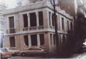 Αρχοντικό στη Θεσσαλονίκη