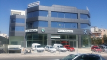 Commercial property in Athens